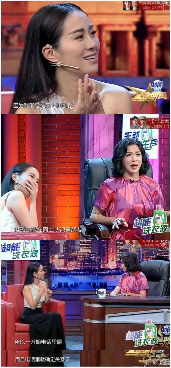 叶璇告小默先生前女友败诉,同时自己也成了前女友图片