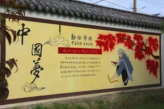 西侧围墙上的中国梦手绘画 三伏天气酷暑难耐,为了向市民提供夏日