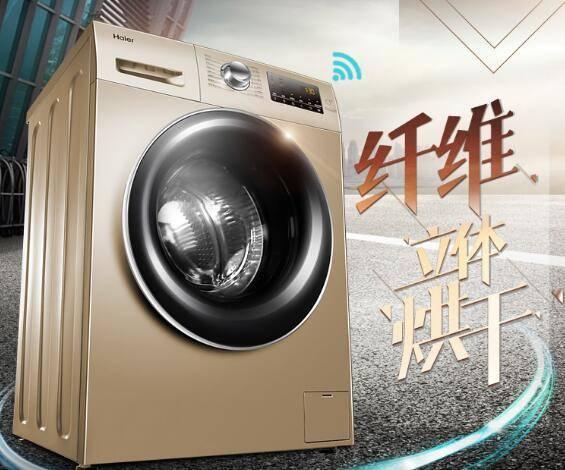 此款洗衣机内置智能投放,洗涤剂自动进行添加,化繁为简,省心.