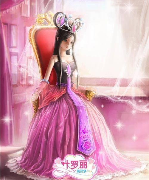 旧版罗丽公主壁纸图片