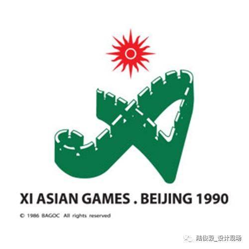 揭秘2022年第19届杭州亚运会会徽设计!设计者为中国美院教授?图片