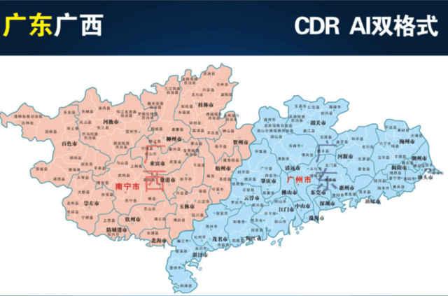 广西省在解放后不久,就成立了一个壮族自治区,这个省内人口占多数的