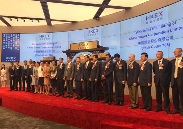 中国铁塔董事长佟吉禄为上市敲钟.