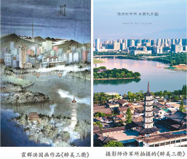 衢州古城文化手绘地图