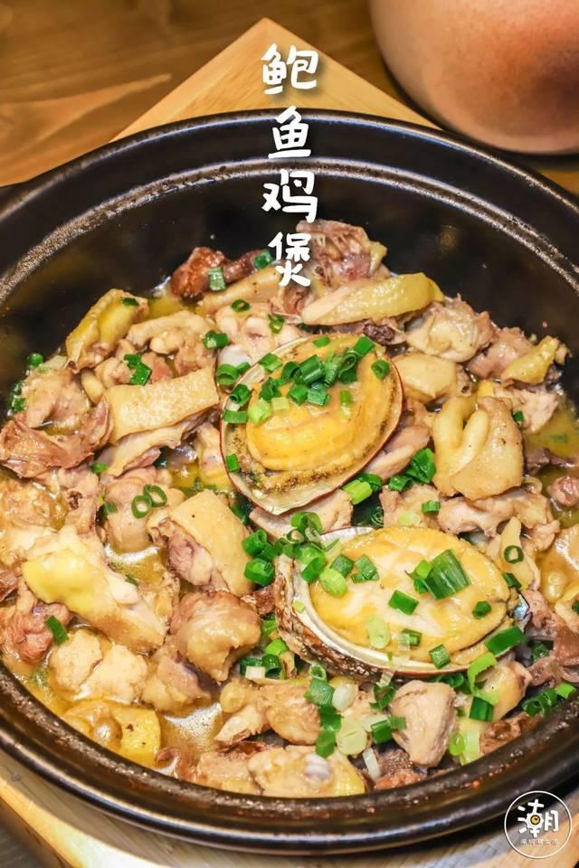 鲍鱼吸饱了鸡汁的精华猪肉炒豆芽菜图片