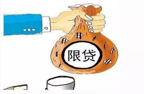 而此前为三成起;农业银行鹤山支行苏经理表示,他们视客户资质不同