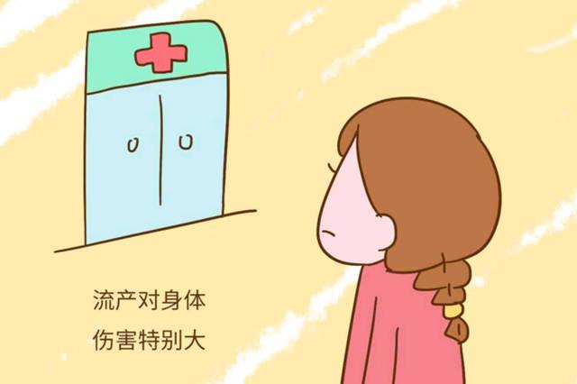 女人一辈子能承受几次流产呢?