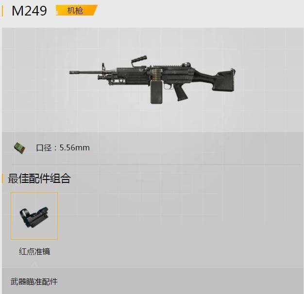 m249简笔画大全