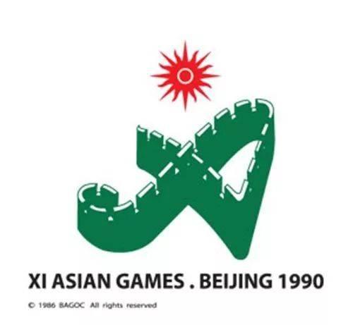 1994年广岛亚运会会徽图片