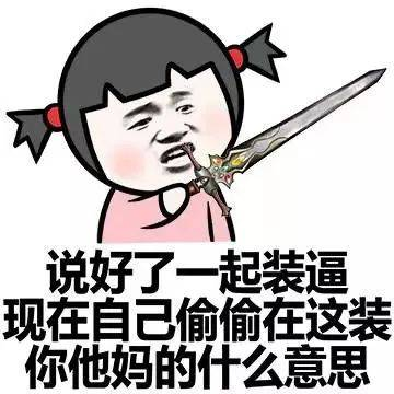 cr操屄网_手机搜狐网