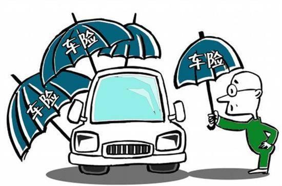 汽车商业保险是什么?都包括什么? 搜狐汽车 搜狐网