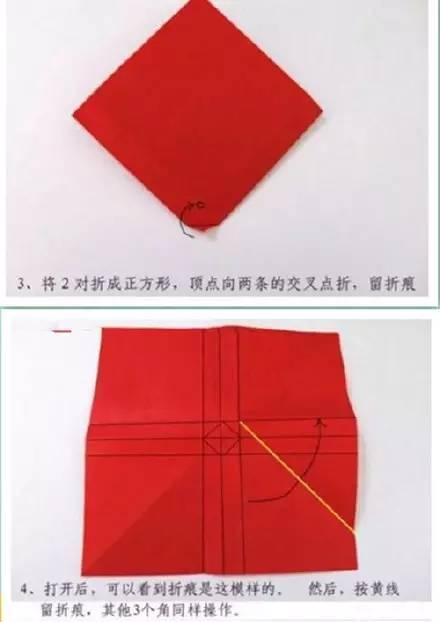后面难度加大,制作折纸玫瑰~ 七夕卡纸玫瑰5 准备材料:红色卡纸一张.