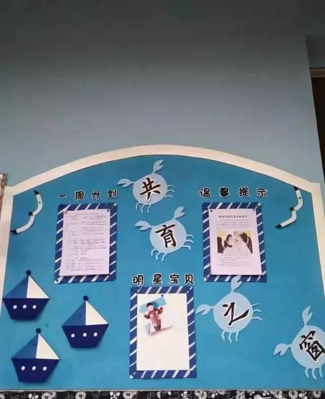 【海洋环创】80张幼儿园海洋风环创图片,大有用处,教师速速收藏!