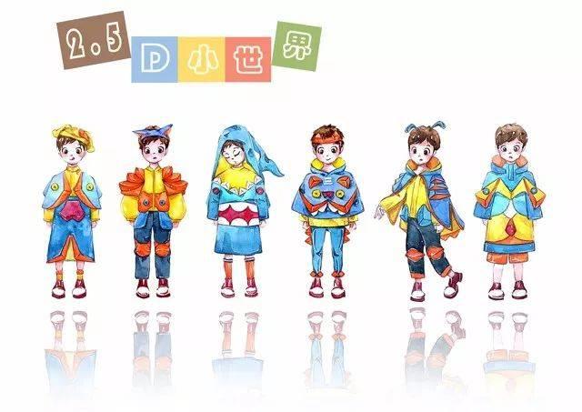 入围效果图展示| 第六届童装网上设计大赛图片