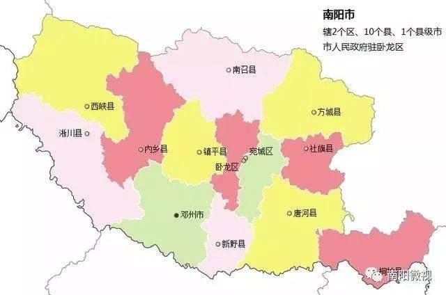 在各区县(市)的面积排行上,西峡县面积最大,宛城区面积最小.图片
