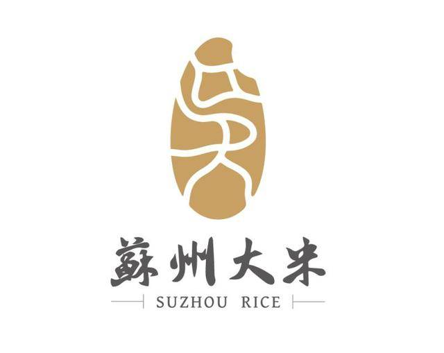 """""""苏州大米""""logo形象设计方案""""新鲜出炉"""" 彰显苏城文化图片"""
