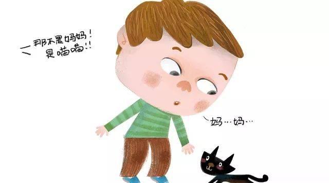家长说话晚,说不清话,不爱说话?年级一定要学这6招!一单元二宝宝课后反思怎么写图片