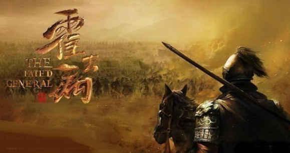 比一比东方的霍去病与西方的亚历山大大帝,都盖世武功