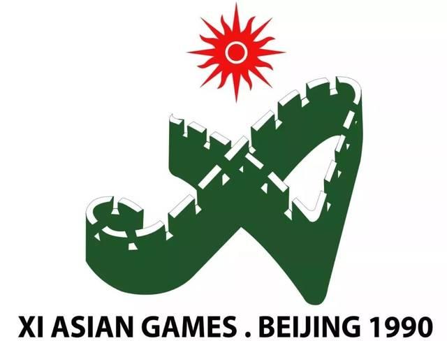 让人期待的2022年杭州亚运会会徽 正式发布了!图片