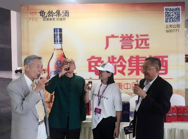 郎志正,杨子云,任一农和广誉远龟龄集酒董事长严旭共品龟龄集酒