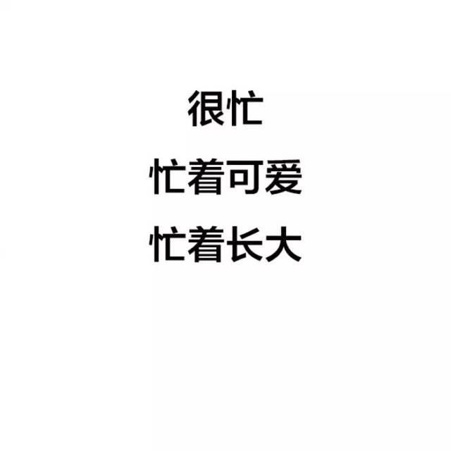 壁纸/头像 | 朋友圈文字背景图图片
