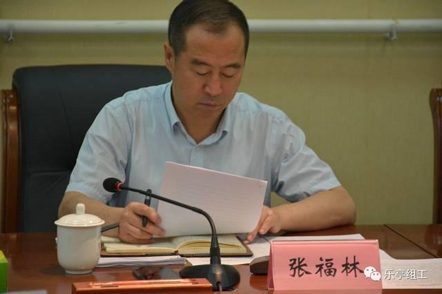 """乐亭县委书记兼县长张福林在会上讲话,他指出,村(社区)""""两委""""换届图片"""
