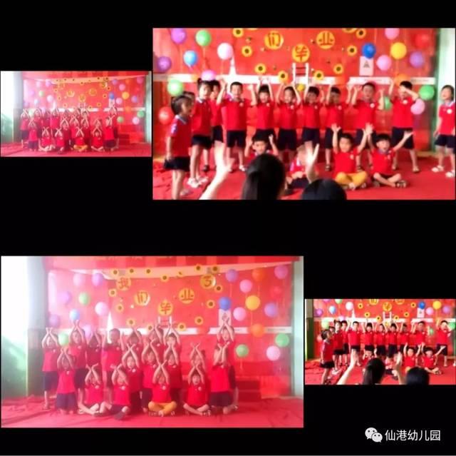开学去哪儿——仙港幼儿园欢迎您!