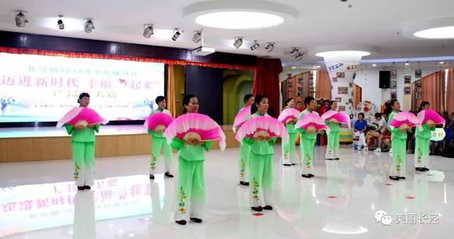 【长泾资讯】迈进新时代 幸福舞起来!长泾镇广场舞大赛精彩落幕图片