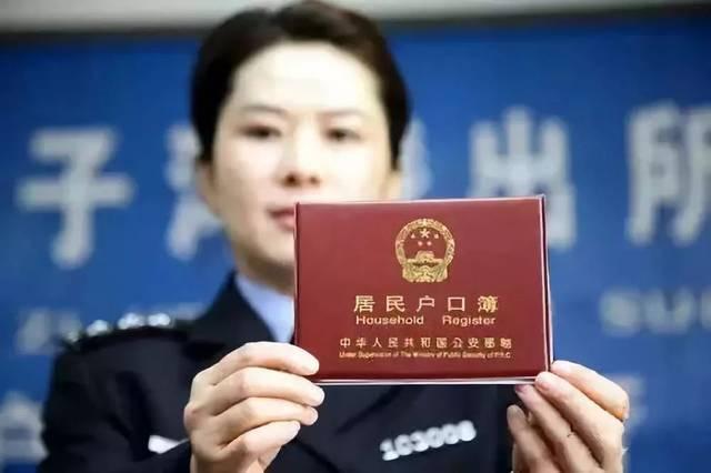户籍政策对人口返乡有无影响_中国户籍人口排名