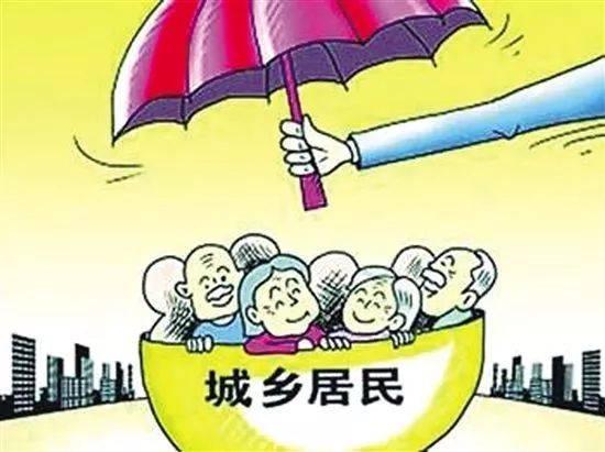 天津市基本医疗保险规定 百度百科