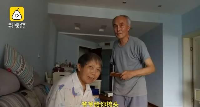 羡慕!重庆7旬奶奶至今不会做饭,被丈夫宠成小公主