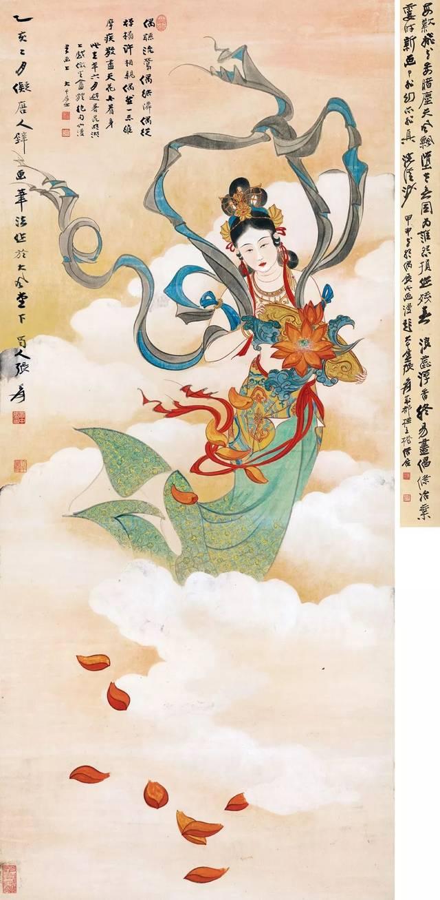 成交价:89,700,000元 北京保利2018春季拍卖会 古代书画专场 成交价:8图片