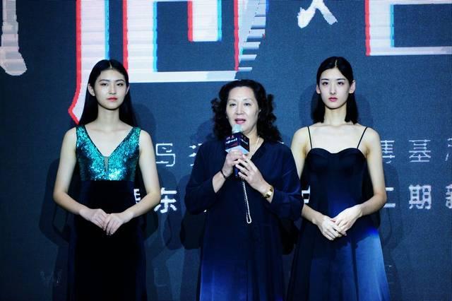 中国超级模特大赛组委会副秘书长,北京东方宾利文化传媒有限公司副总