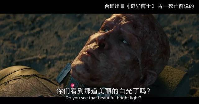 在这个一把污的露丁丁镜头里,贱贱cosplay了特别电影《本》经典的换酒妖电影图片