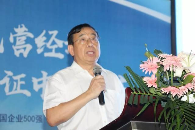 2018第二届中国·西南施工企业物资供需模式交流会在成都隆重召开