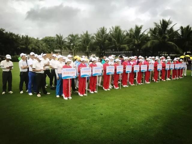 中高协差点系统助力海南省第五届运会高尔夫球比赛图片