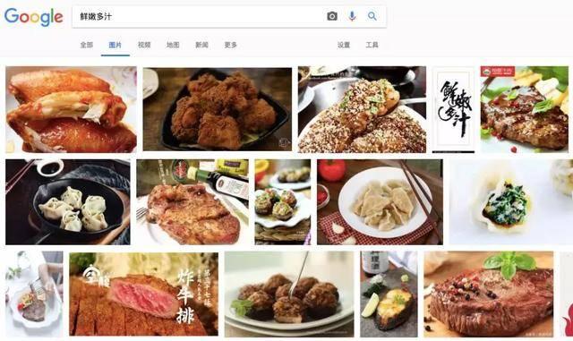 用谷歌和百度同时搜索鲜嫩,嫩滑,胸膜等词后…我知道李彦宏赢了