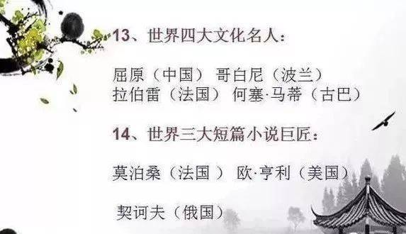 浪情侠女全文阅�_中小学必读书籍16本哦~ — 推 荐 阅 读 — ▼ (点击图片即可阅读全文
