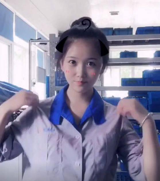 干小少妇视频_95后美女拍工厂上班的小视频,网友:太美了!