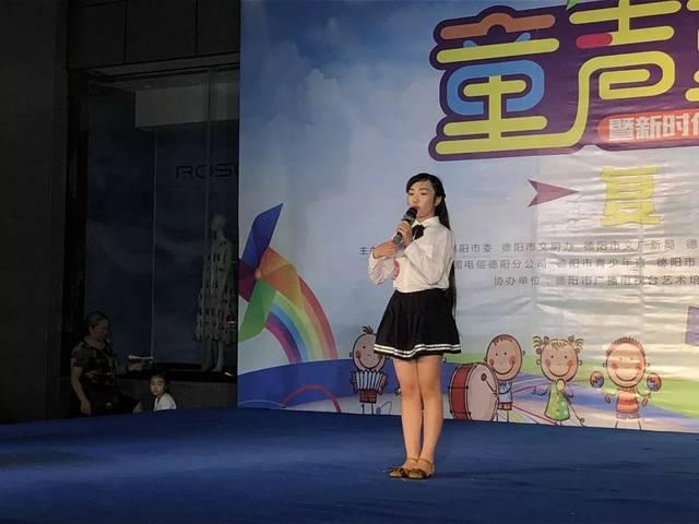 德阳广播电视台《华创证券时间》编导,主持人.图片