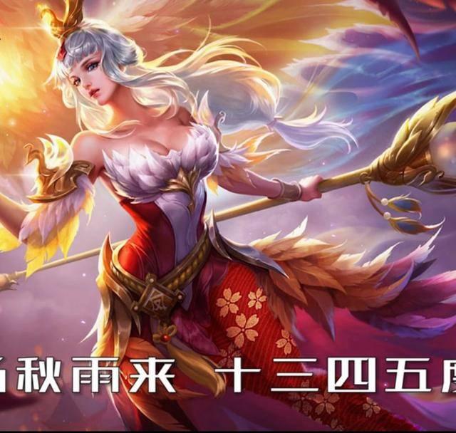 王者荣耀:女英雄丝袜秀,武则天辣眼睛!火舞美如画,果然限定啊