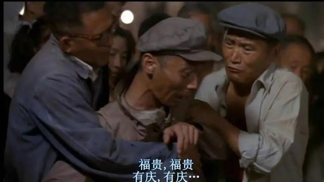 《活着》是一部由张艺谋执导,葛优,巩俐等主演的剧情电影,于1994年6月图片