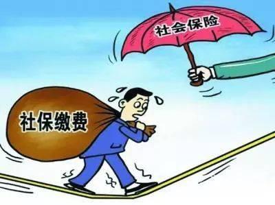个人在广东买社保7年可以转回家老家买吗   找法网免费法律咨询