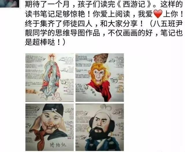 13岁女孩手绘名著走红网络,别人家小孩的暑假作业,连人民日报都为其点