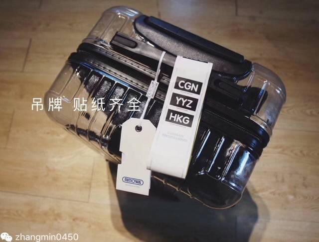 【惊喜】日默瓦offwhite透明旅行箱买,offw之炎孕转校生攻略图片