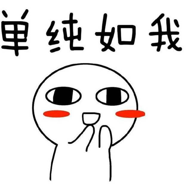 润玉卡通漫画手绘