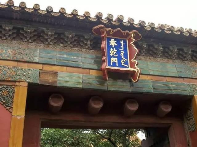 乾御中国梦酒52度M50