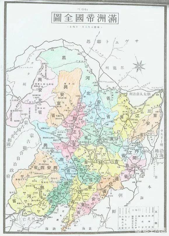 东北九省_(鬼子在东北设置的14省)