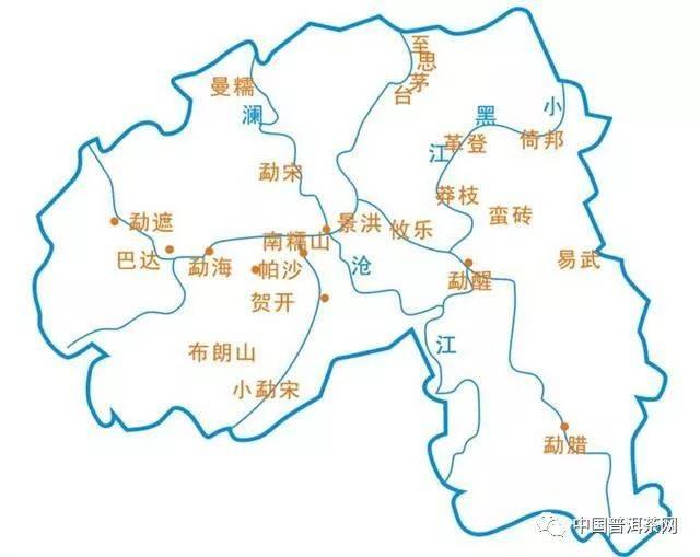 云南普洱茶区50个名山名寨统计图片