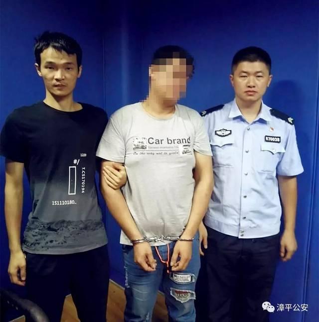 【重拳出击】近期,漳平警方抓获